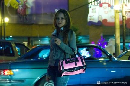 i Love Tokio Couture Bag