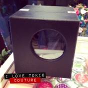 Urna concurso i Love Tokio Cou
