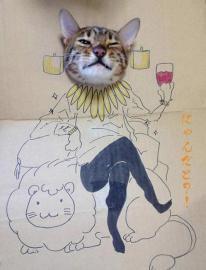 Cat Cartoon 6
